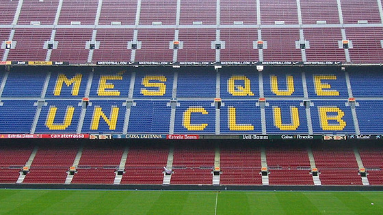 Barcelona, mais que um clube