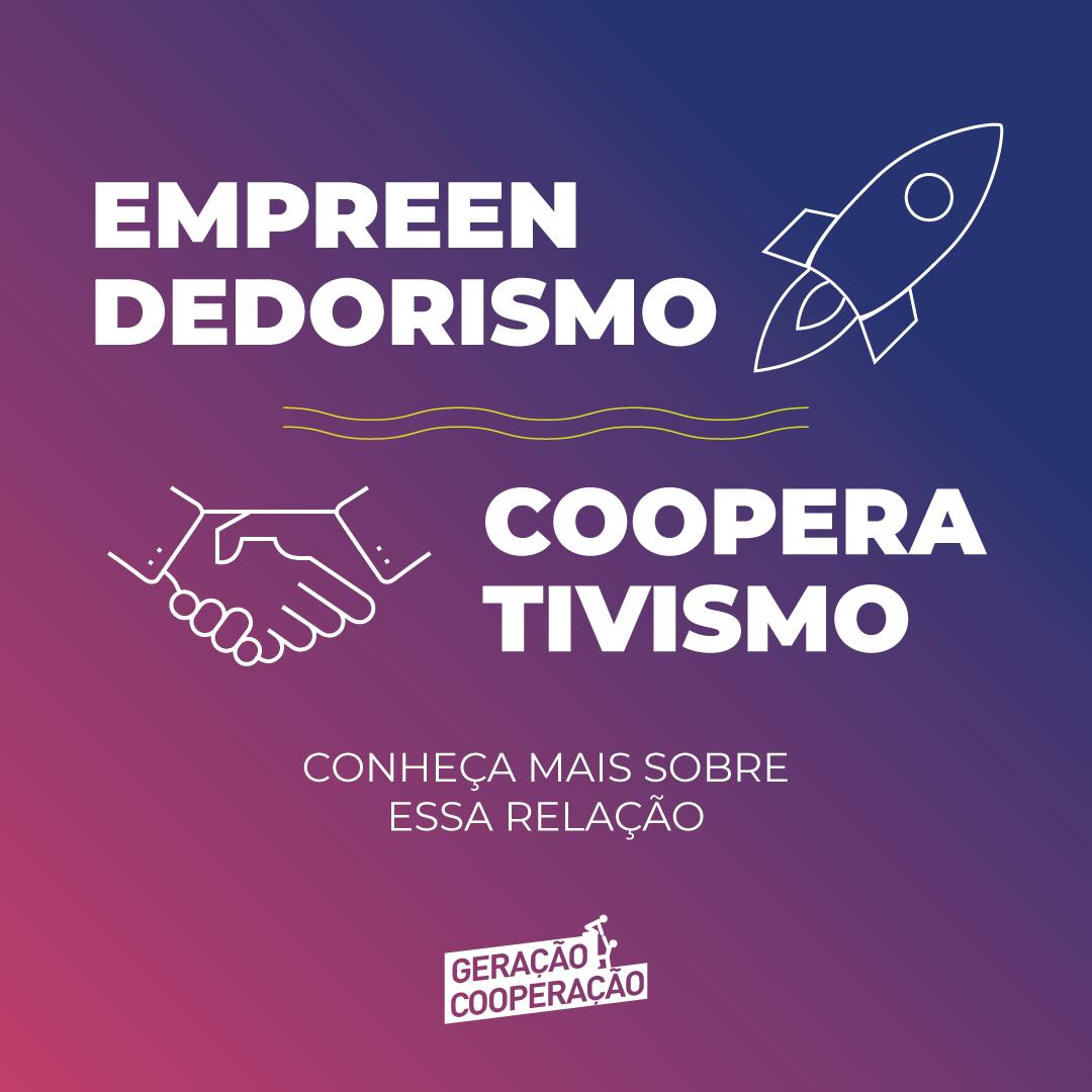 post-empreendedorismo-cooperacao